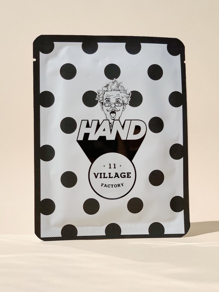 Relax Day Hand Mask